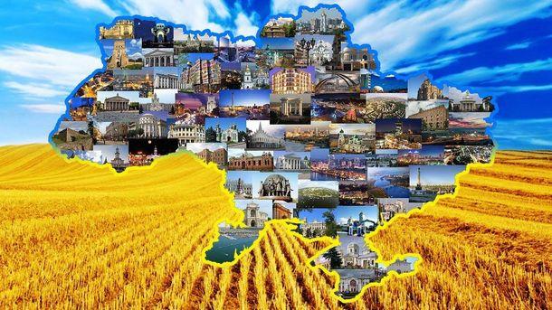 Україна процвітає