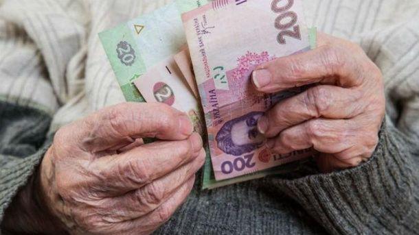 Як виживають кримські пенсіонери