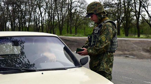 Блокпост на Донбасі