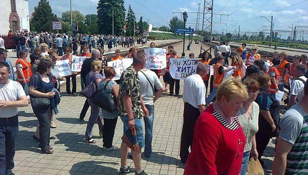 В Ясиноватой хотят