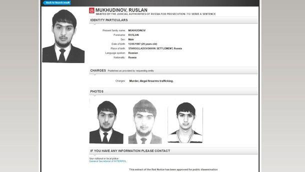 Информация о Руслане Мухудинове на сайте Интерпола
