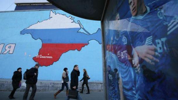 Крым уже два года под российской оккупацией