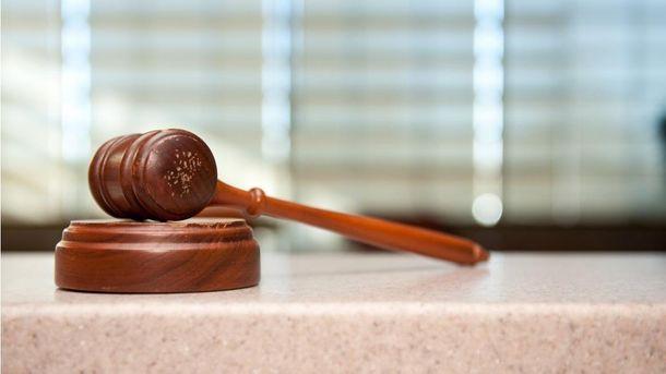 Судьи считают, что электронное декларирование нарушает их права