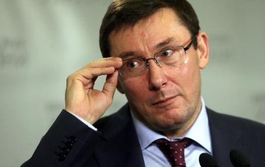 Новый генпрокурор Юрий Луценко