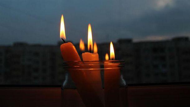 Сімферополь без світла