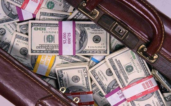 Гроші від