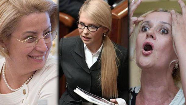 Политики-блондинки