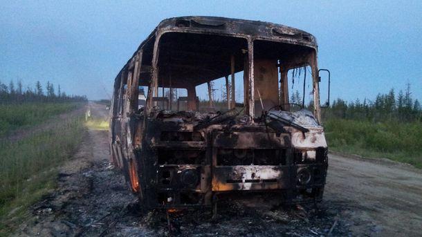 Автобус, що згорів (ілюстрація)