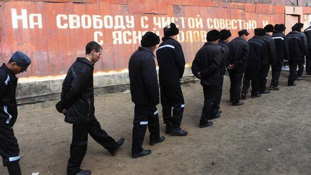 Осужденные в российской тюрьме