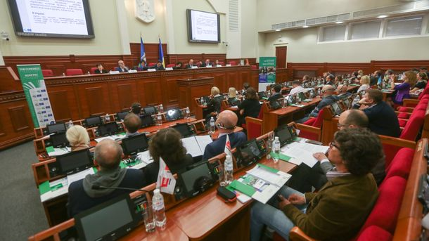 Депутаты Киевсовета