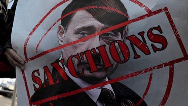 Антипутинский плакат