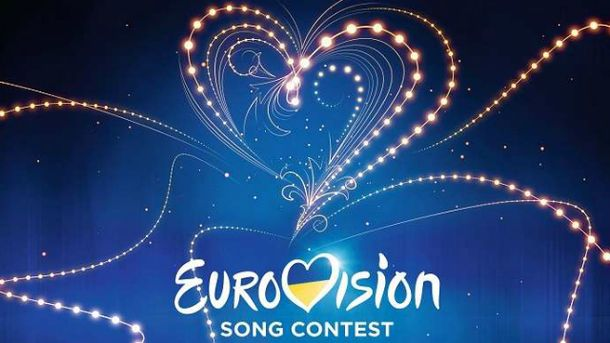 Оргкомитет попроведению «Евровидения-2017» создан вУкраинском государстве