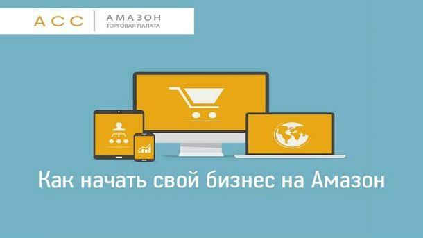 Інтернет-бізнес