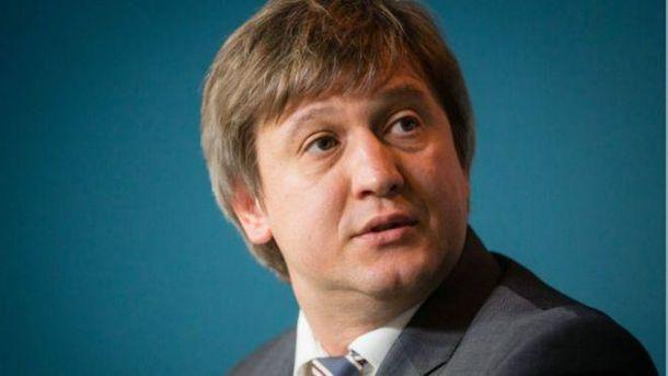 Александр Данилюк себе в актив ставит очередной транш от МВФ