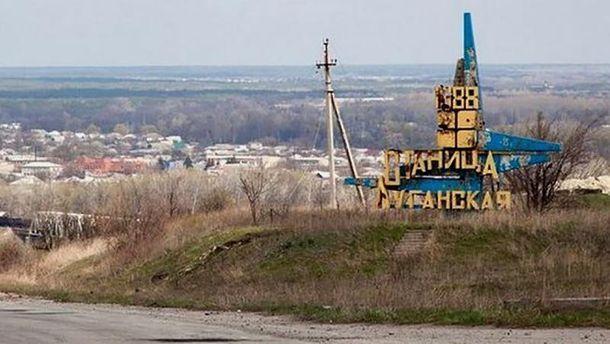 Станиця Луганська страждає від обстрілів
