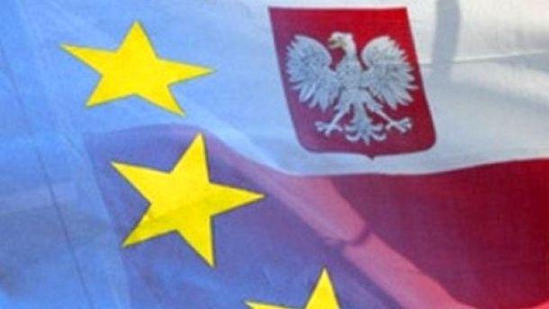 ЕС сомневается в верховенстве права в Польше