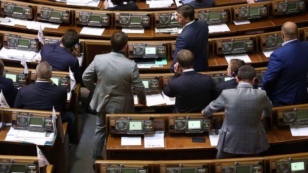 Кнопкодави у парламенті  сприяють процвітанню корупції