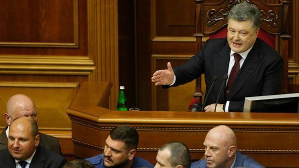 Порошенко пришел проконтролировать, как голосуют депутаты