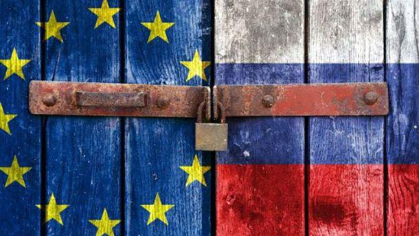Євросоюз — Росія