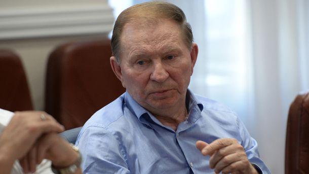Луценко сказал НАБУ дело, вкотором фигурирует Кучма