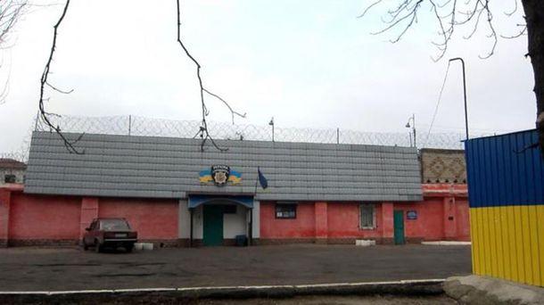 Кировоградская колония №6