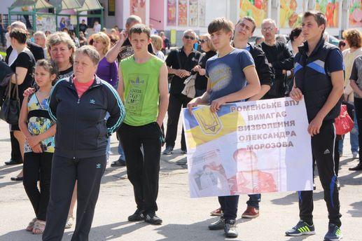 Роменцы требуют освобождения бойца