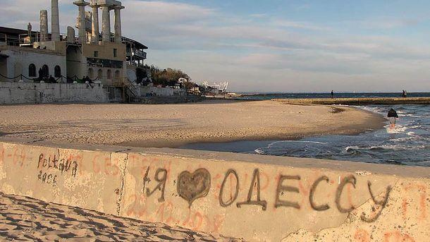 Одесситов и гостей просят воздержаться от купания в море