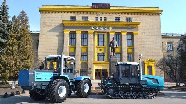 Харьковский тракторный завод