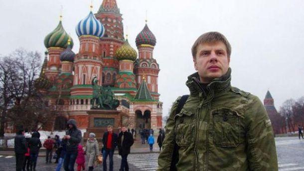 Гончаренко, вроде бы, с кураторами из ФСБ