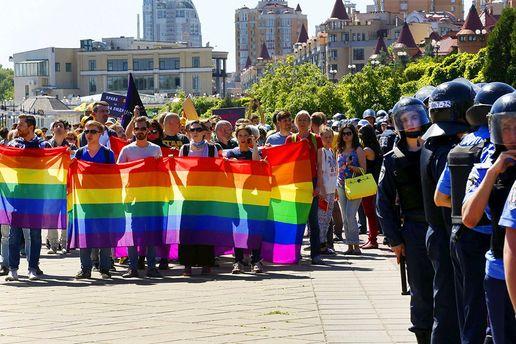 Гей-парад в Киеве в 2015 году