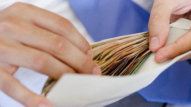 Зарплати в конвертах