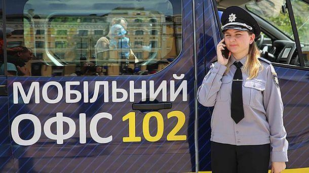 Мобильный офис полиции