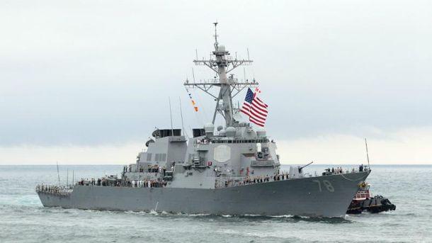 Ракетний есмінець ВМС США