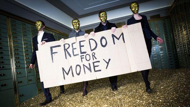 Рекламная кампания сторонников референдума в Швейцарии