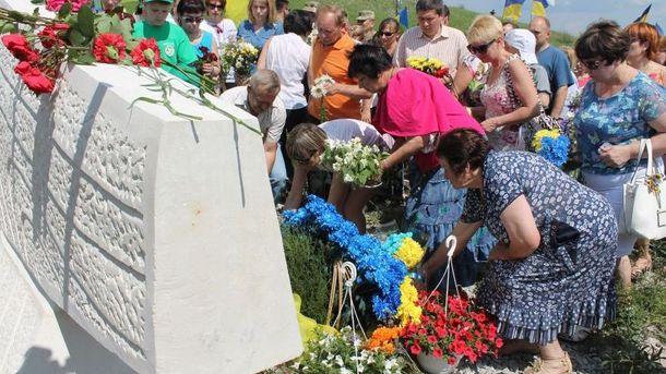 У Слов'янську вшанували загиблих героїв