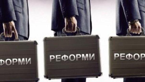 Экономические реформы так и не проводятся