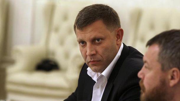 Главарь донецких боевиков Александр Захарченко
