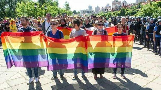 Марш представників ЛГБТ