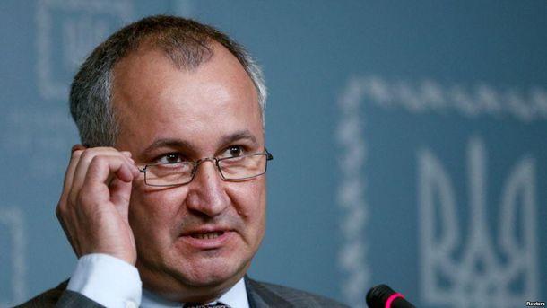 Грицак рассказал о коварных планах российских спецслужб