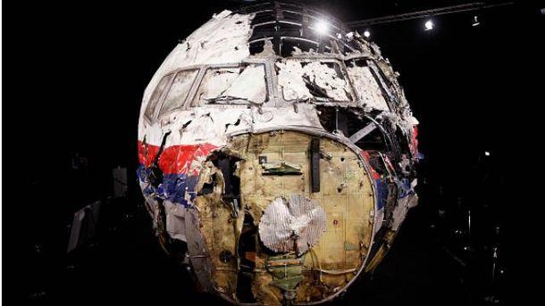 Самолет  MH17