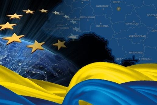 Когда Украинцы смогут ездить в страны ЕС без виз?