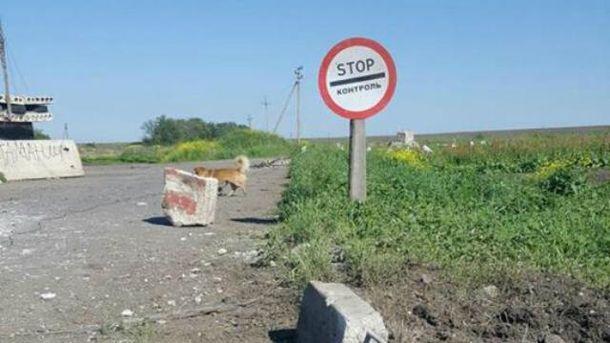 Очередные сутки в зоне АТО прошли не без провокаций
