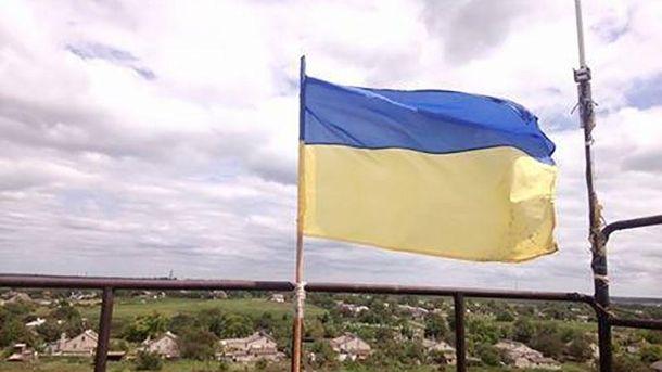 Український прапор над Павлополем
