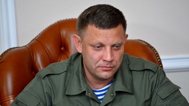 Террорист Захарченко