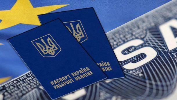 Обговорення можуть затягнути, але проблема не в Україні