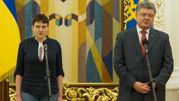 Надія Савченко та Петро Порошенко
