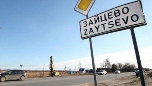 Кто эти освобожденные украинцы пока неизвестно.