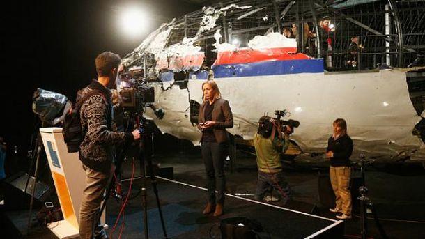 Розслідування катастрофи літака Boeing-777