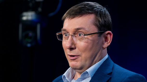 Юрий Луценко доукомплектовывают штат Генпрокуратуры