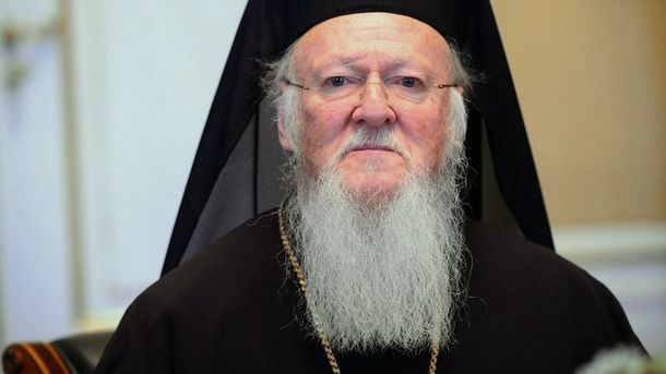 Патріарх Варфоломій